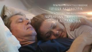"""Пенся """"Сон мой"""" в сериале """"Свидетельство о рождении"""" в исполнении Валентины Бирюковой."""
