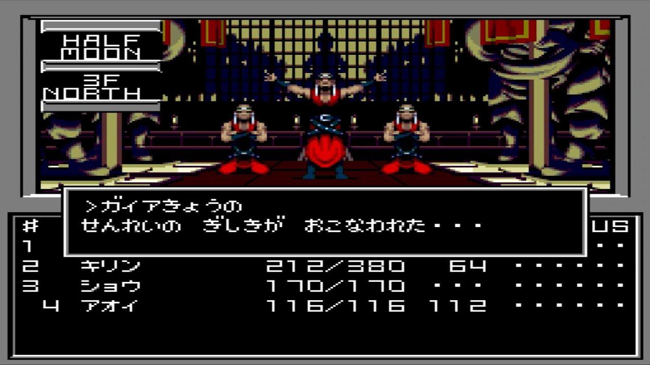 幻のPCエンジン版 真・女神転生I 運特化プレイ #10-03C - YouTube