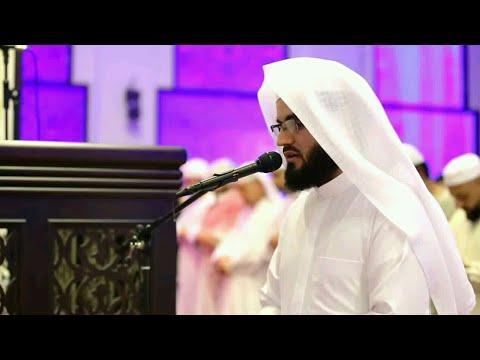 Surah Al Isra full by Muhammad Al Kurdi