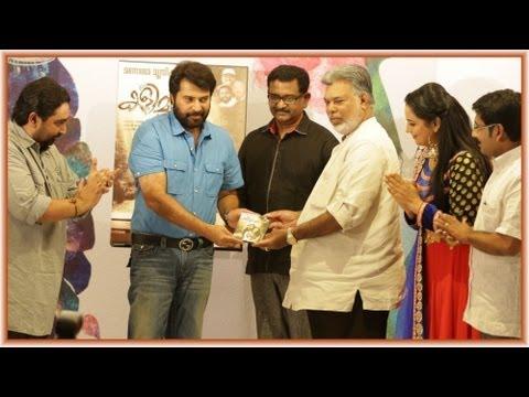 Kalimannu - Malayalam Movie Audio Release Function
