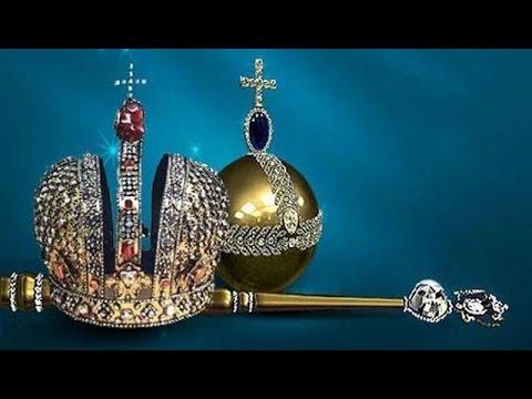 Москва, Кремль 'Алмазный фонд' бесценное сокровище России. Наша История, фильм