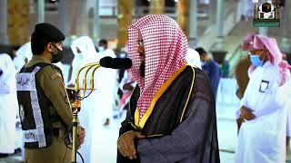 إصدار فجريات الشريم   تلاوات خاشعة تطيب بها النفوس للشيخ سعود الشريم   صلوات الفجر 8-13 شوال 1442هـ