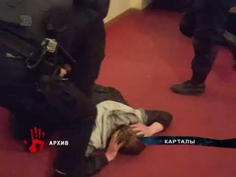 Шесть человек задержаны в Карталах за организацию подпольного казино