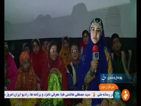 Iran Nasir-Abad village, School children in portable Planetarium آسمان نماي سيار روستاي نصيرآباد