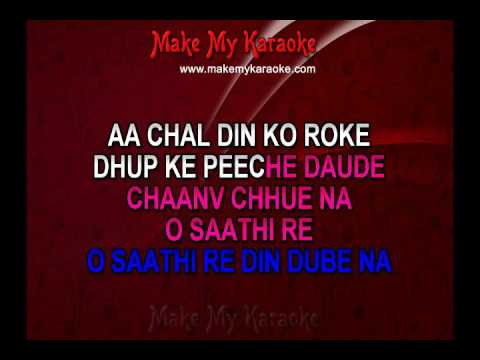 O Saathi Re Din Dube Na Karaoke | Omkara Movie Video Karaoke