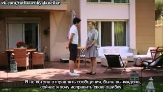 Милые маленькие обманщицы 8 серия(рус.суб)