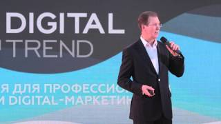 Виктор Шкулёв: «HS Digital: поиски и открытия»