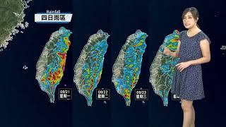 預報2020-09-21農業氣象,掌握氣象、掌握農事!
