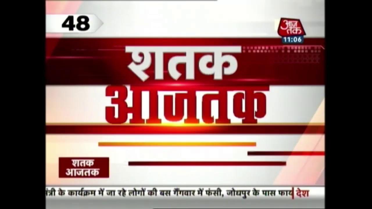 News 100 Nonstop | Bihar में भीड़ तंत्र की