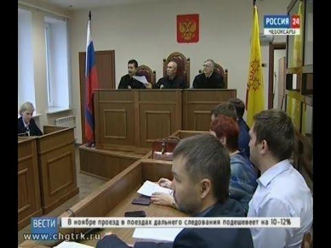 Верховный суд Чувашии приступил к рассмотрению аппелляции членов ОПГ, «крышевавших» чебоксарских так