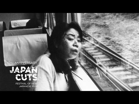 Face - Japan Cuts 2016