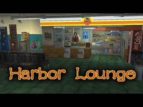 Shenmue Music: Harbor Lounge (Extended)