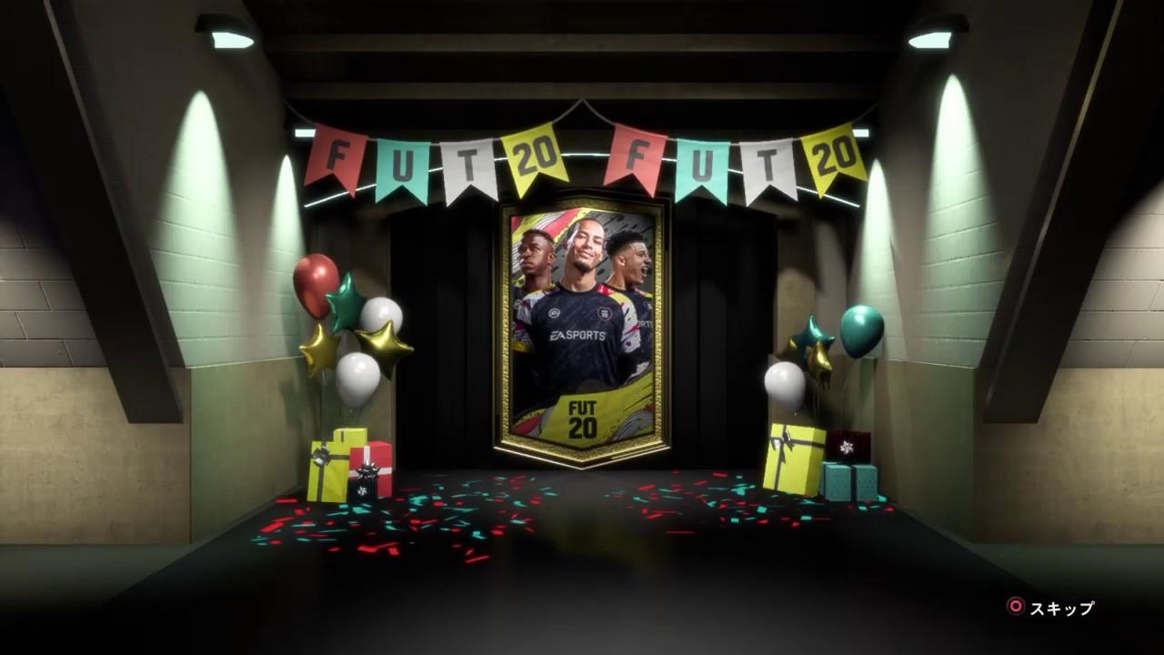 FIFA 20_ 初めてのプライムアイコン選手パック開封!!結果は!?
