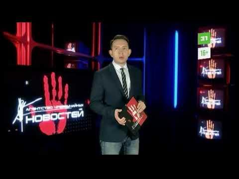 Новости 31 канала. 9 октября