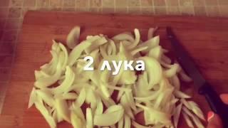 Готовим узбекский вкусный плов