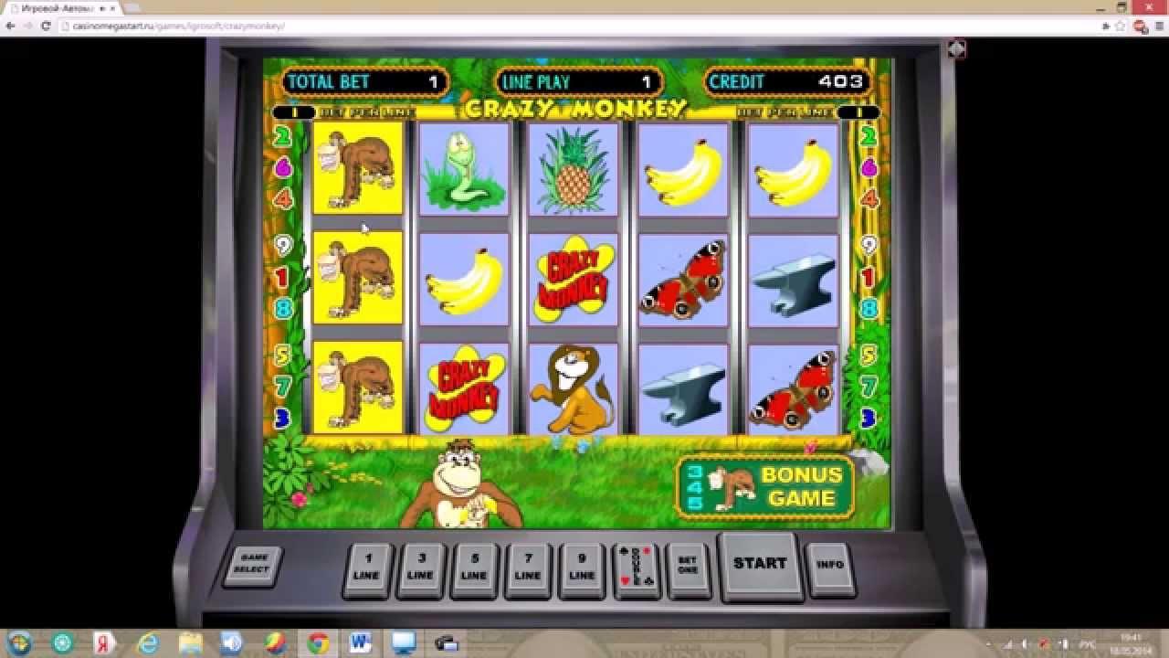 Баг в интернет казино старые игровые аппараты