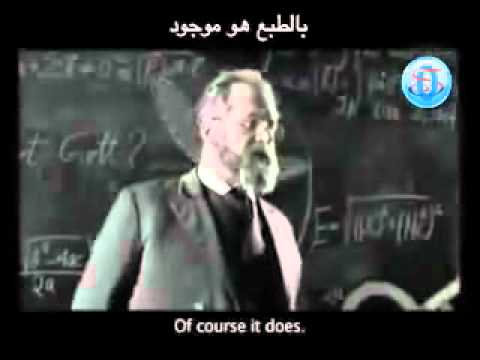 ألبرت اينشتاين والإلحاد Albert Einstein and Atheism