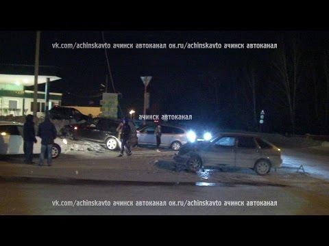 22.12.2015 ДТП Ачинск. ул. Дзержинского. Столкнулись 3 авто и скорая помощь.