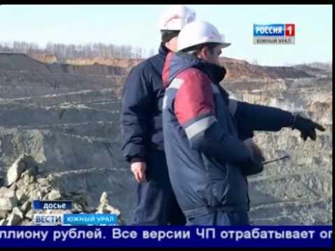 """Расследование ЧП в шахте """"Центральная"""""""