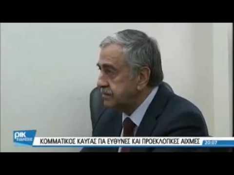 23.02.2017 - 20:00 Cyprus news in Greek - PIK