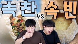 살이 가~ 득한 속 찬 게장 vs 빈 껍데기 게장?! 속 찬 vs 속 빈!! - 각자먹방