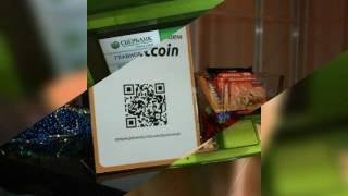 Биткоин! Смотреть всем! ST / Dino MC 47 - новые деньги 💰 Bitcoin