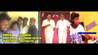 Chennai gana-GANA GUNA