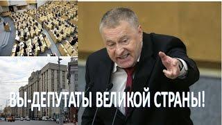 #Медведев МОЛЧА слушал ПРАВДУ от #ЖИРИНОВСКОГО!  (20.04.2017)