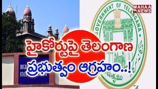 RTC ఎండీని ఎందుకు నియమించలేదు? | High Court Enquiry On RTC Strike | Telangana | MAHAA NEWS
