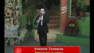 Nikolce T alevski - Bitolsko za ramo (oro)