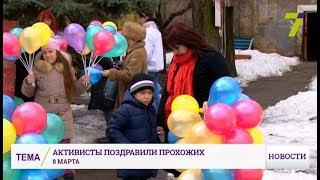 видео Поздравления из шаров к празднику Восьмого марта