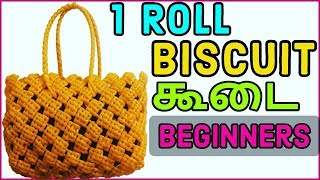 Tamil-1 Roll Biscuit Koodai Tutorial for beginners|Plastic wire Crosscut Biscuit knot  Koodai making