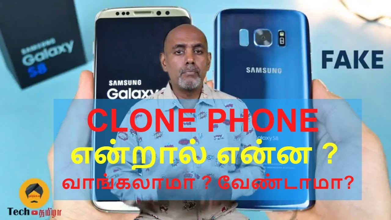 What is Clone Phone? To Buy or Not? What to expect? Explained in Tamil |  Tech Tamizha