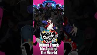 ヒプノシスマイク Drama Track「Me Against The World」 thumbnail