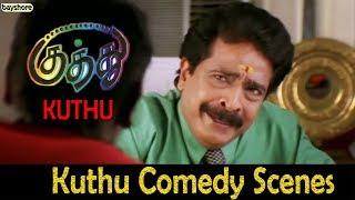 Kuthu - Comedy Scenes   STR   Divya Spandana   Karunas