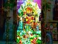 Renuka Yellamma Talli WhatsApp status Akash Nayak Whatsapp Status Video Download Free