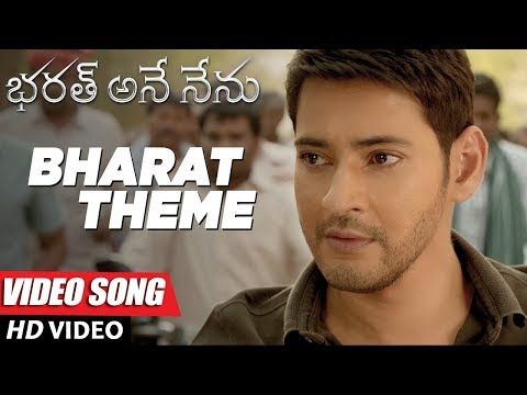 Bharat Theme Song Full Video || Bharat Ane Nenu || Mahesh Babu, Kiara Advani, Devi Sri Prasad