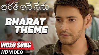 Bharat Theme Song Full Video || Bharat Ane Nenu || Mahesh Babu, Kiara Advani, Devi Sri Prasad