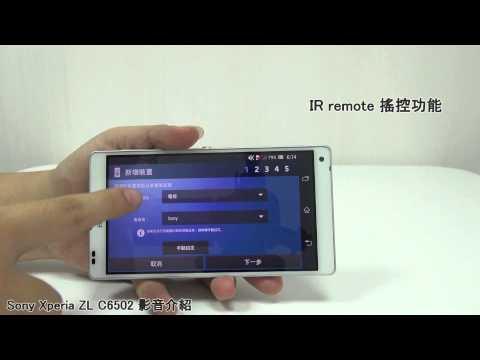 SOGI@Sony Xperia ZL C6502影音介紹