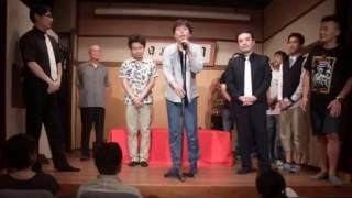 2016年8月21日(日)お江戸上野広小路亭 第25回ダーリン寄席 立川龍志(...