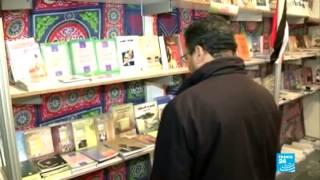 المغرب | المعرض الدولي للنشر والكتاب في الدار البيضاء