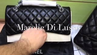 Chanel Jumbo 1,1
