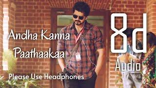 Andha Kanna Paathaakaa from MASTER | 8d Audio | Anirudh | Yuvan Shankar Raja | Please Use Headphones