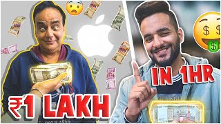 Giving my DAD RS 1,00,000 to spend in 1 Hour challenge !!