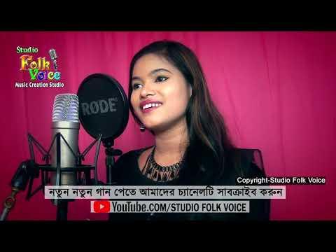 Londoni bondhu -Jesmin Jhuma।লন্ডনী বন্ধু- জেসমিন ঝুমা।New Folk Song 2018