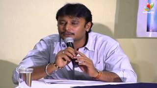 Brindavana Success Meet | Darshan, Karthika Nair, Milana Nagaraj | Latest Kannada Movie