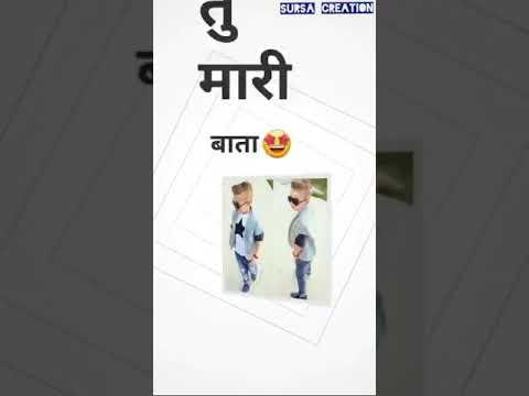 Mari Nakhrali Bhabhi