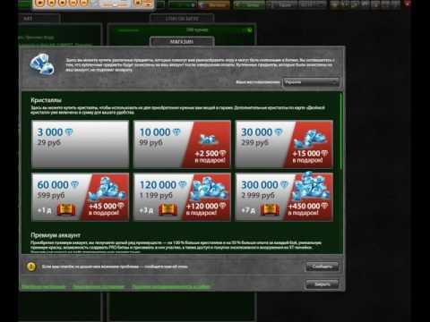 Играть в игры про танки онлайн бесплатно без регистрации