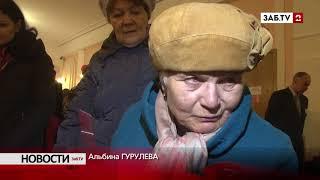 Новые купюры в 200 и 2000 рублей читинцы увидят только к Новому году