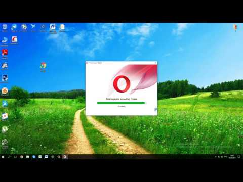 Как зайти в Одноклассники, Яндекс и Вконтакте в Украине через браузер Opera